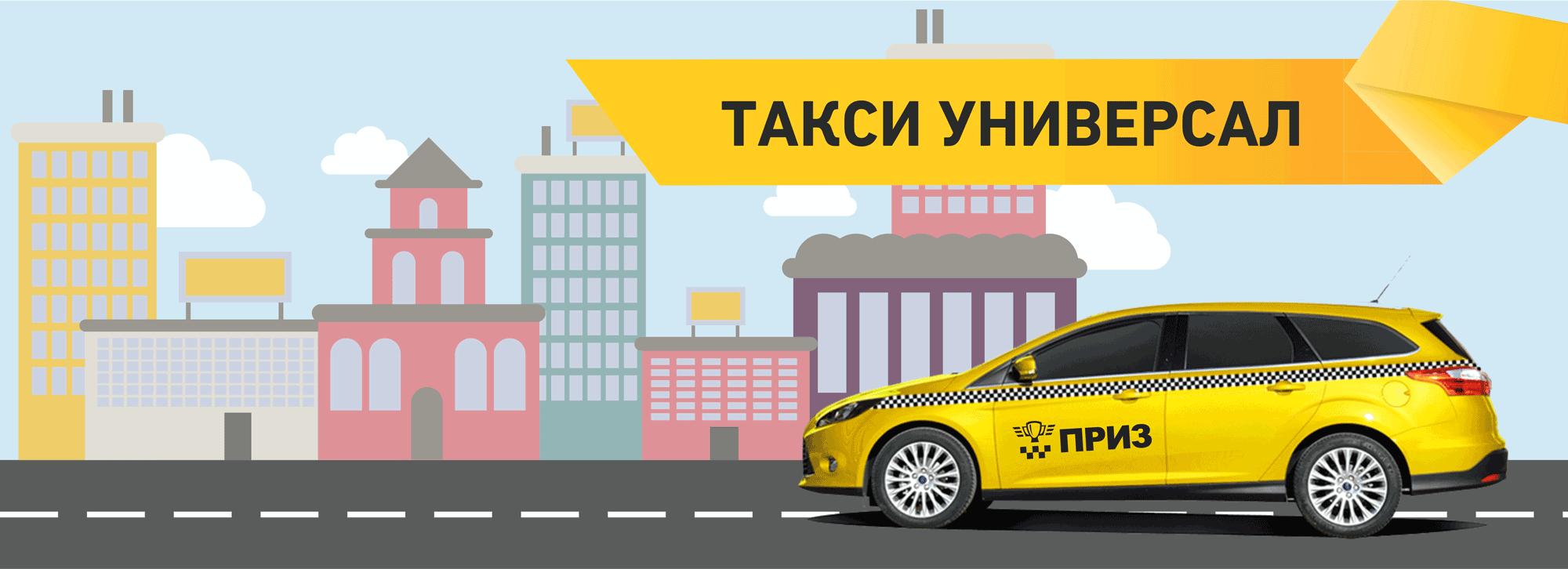 водитель с личным микроавтобусом вакансии москва свободный график