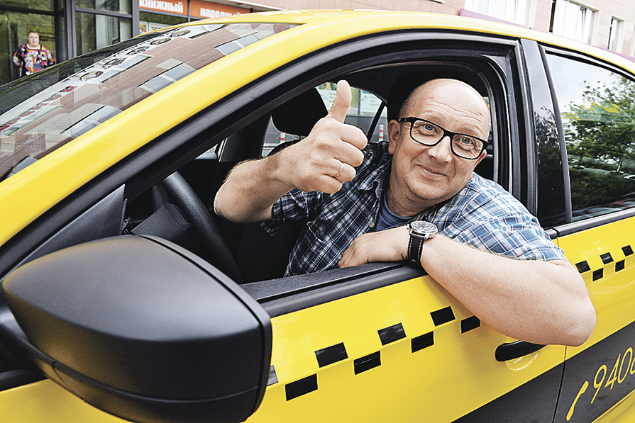 Веселый таксист картинки, азербайджански удовольствие открытки