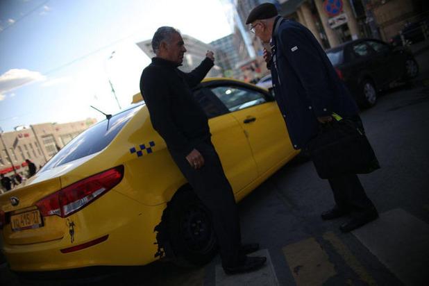 Таксист бомбила