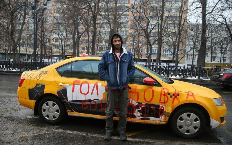 Нытик Таксист